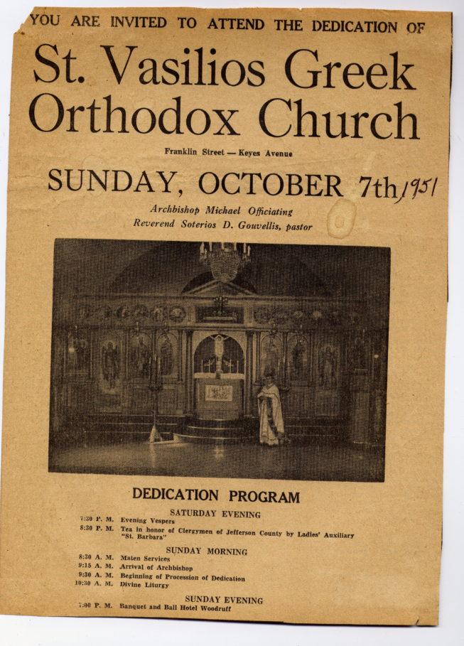 Program for the St. Vasilios Greek Orthodox Church dedication on October 7th, 1951.