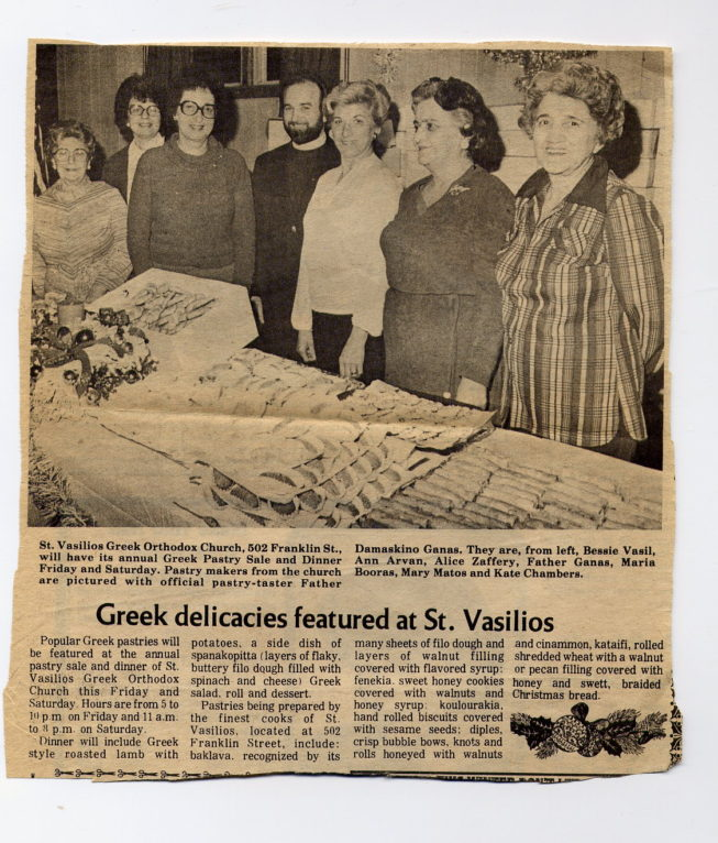 A newspaper listing advertises and describes the upcoming annual Greek Pastry Sale and Dinner at St. Vasilios. Date unknown.