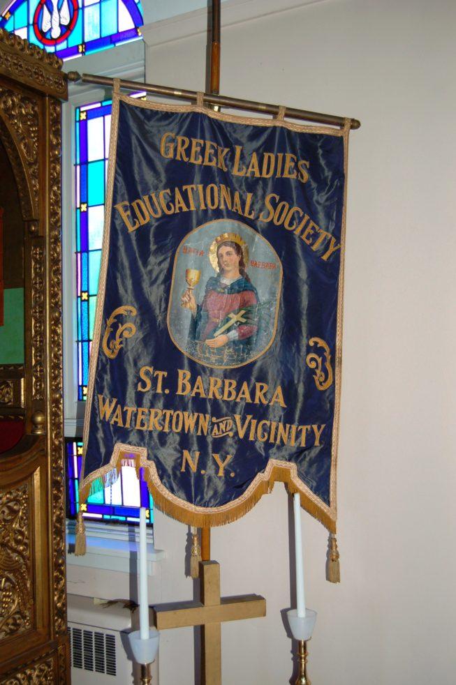 St. Barbara's Society banner at the St. Vasilios Greek Orthodox Church, Watertown, NY.